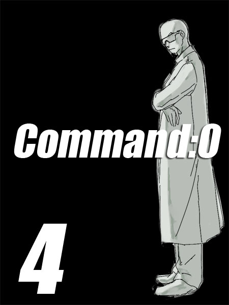 command0_4topl.jpg