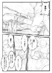 keikahoukoku.jpg