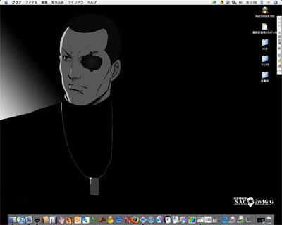 saito_desktop.jpg